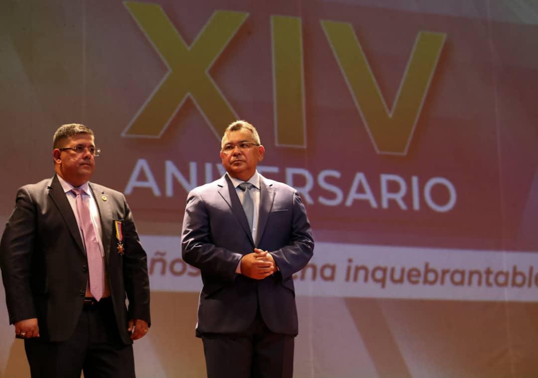 ONA consolida su lucha contra el tráfico ilícito de drogas en el país (32)